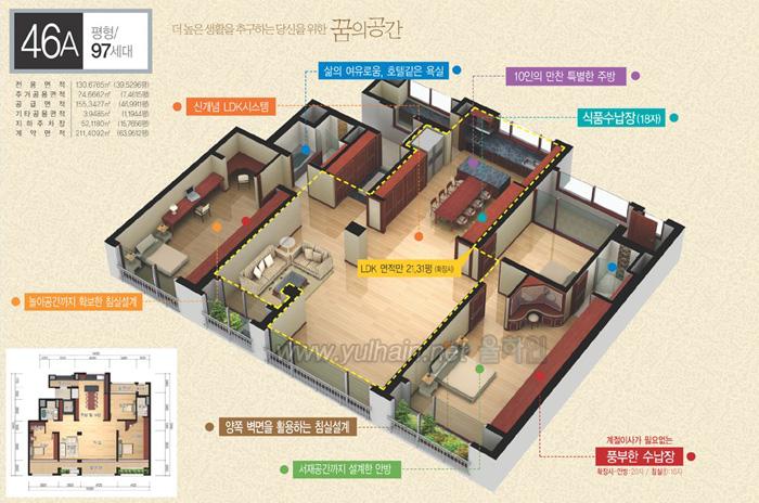 unit_gh_yulha_heights_130a.jpg