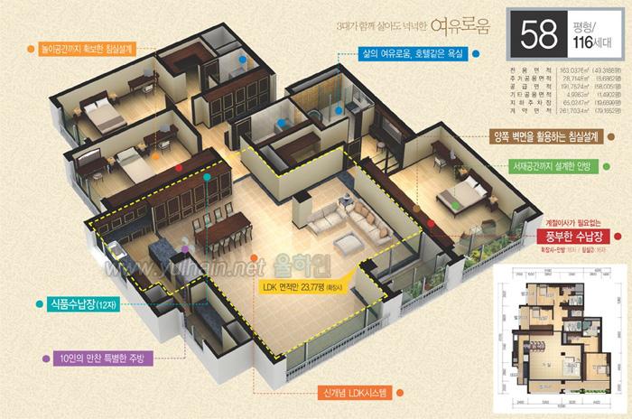 unit_gh_yulha_heights_163.jpg